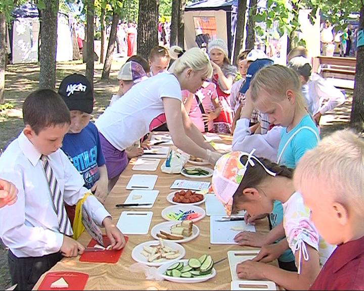 В Ярославле отметили День семьи