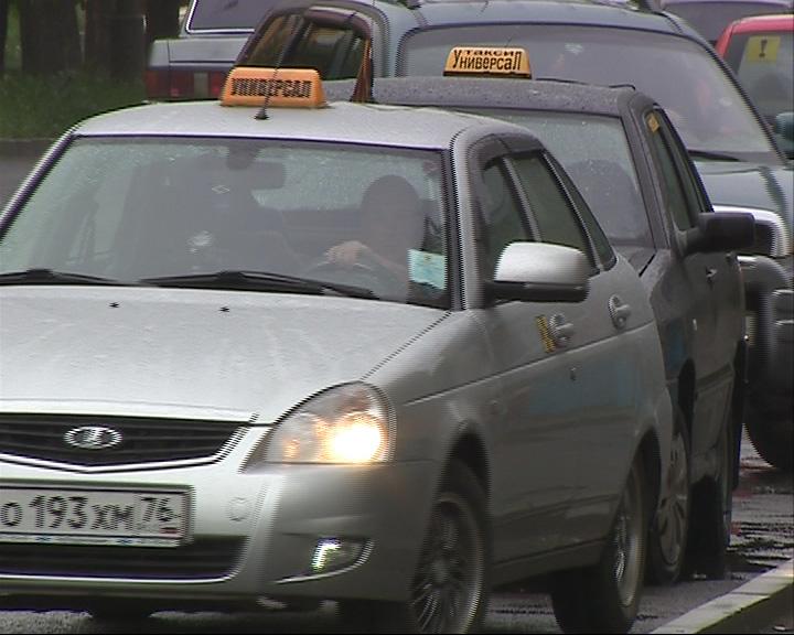 16-летняя девушка расплатилась с таксистом билетом «банка приколов»
