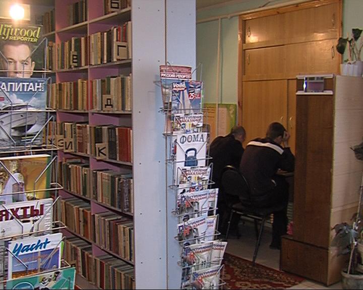 Что читают заключенные, и какие интересные книгохранилища есть в нашей области