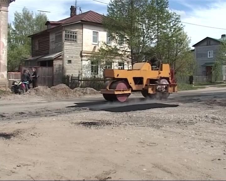 В Ярославской области объединяют ГУПы