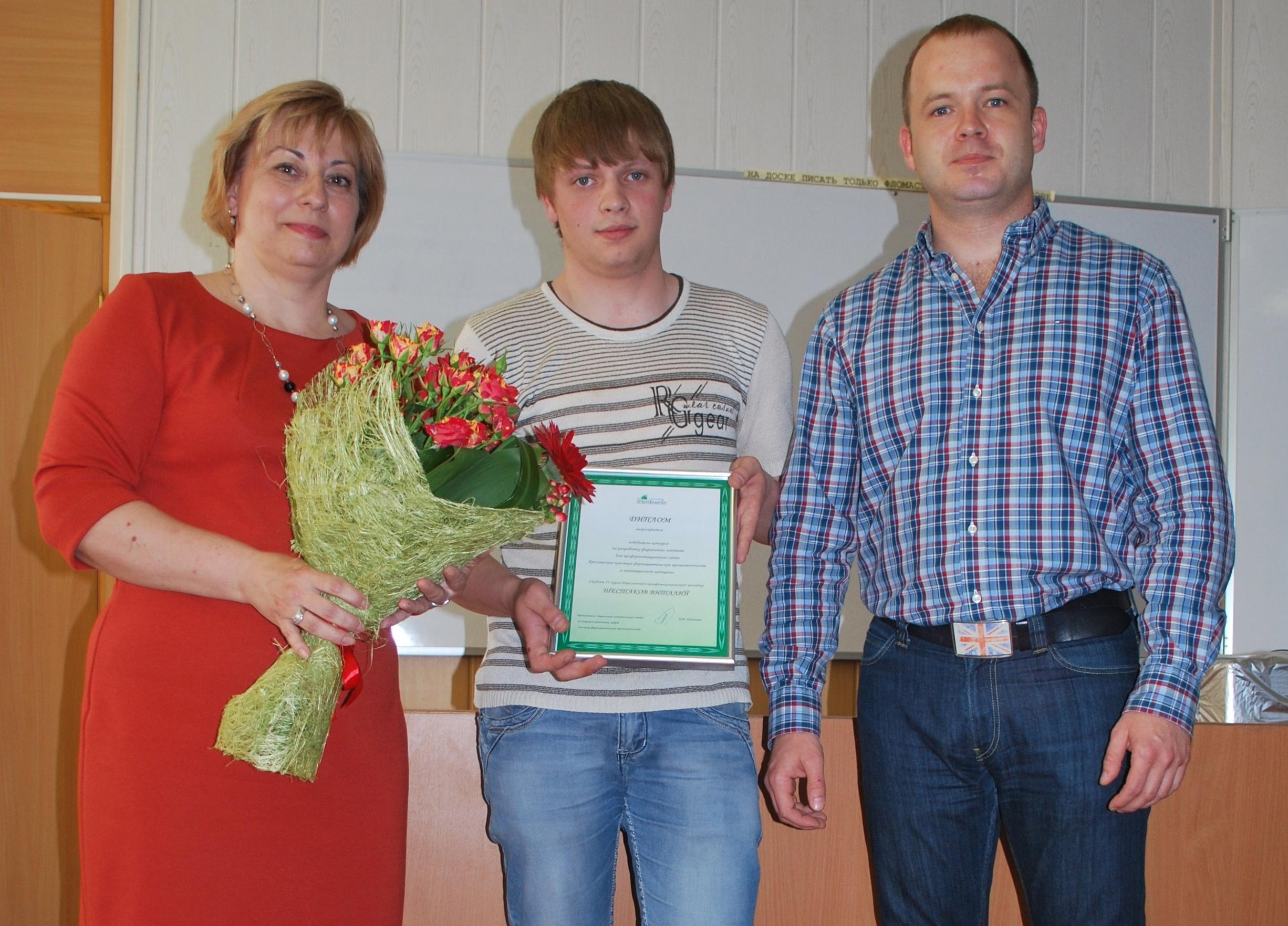 Победа студента Переславского кинофотохимического колледжа