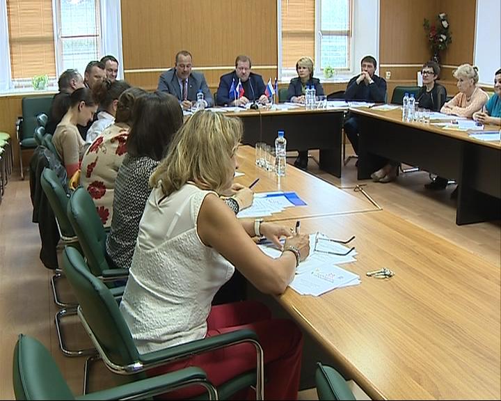 Первое заседание организационного комитета по проведению предварительного народного голосования