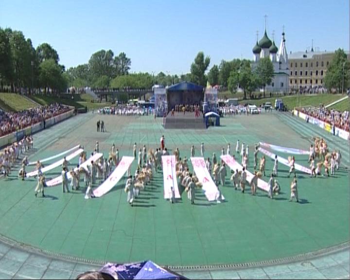 День города: Ярославлю 1004 года