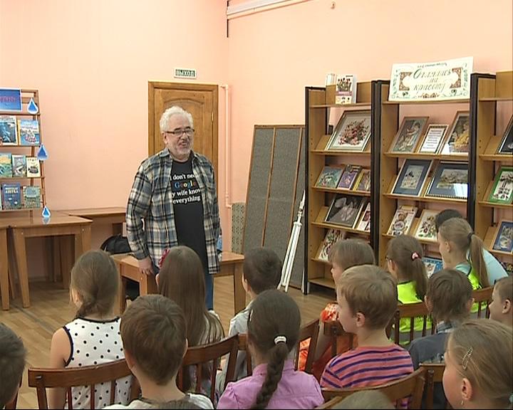 Встреча с детским писателем - автором знаменитой книги «Чучело-мяучело»