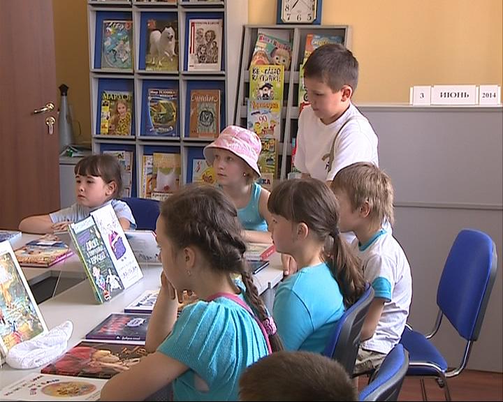Открылся информационно-библиотечный центр «Радуга»