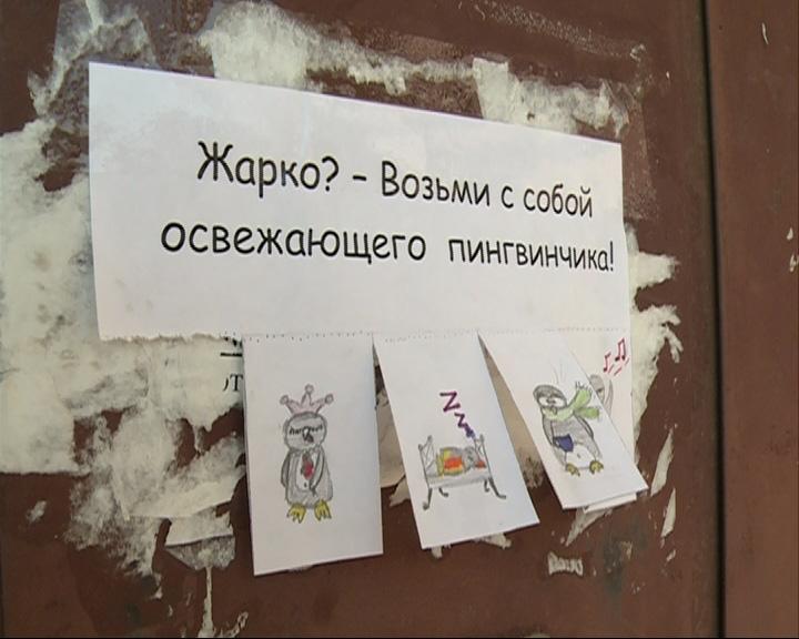 Креатив киевской художницы дошел до Ярославля