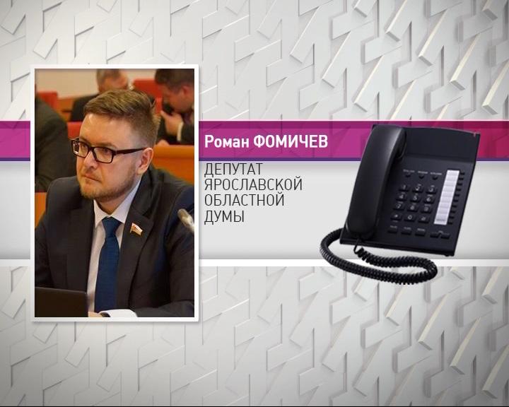 Обыски в офисе группы компаний «ФОРА»