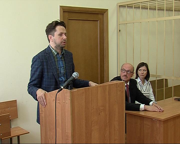 Денис Васильев произнес свое последнее слово