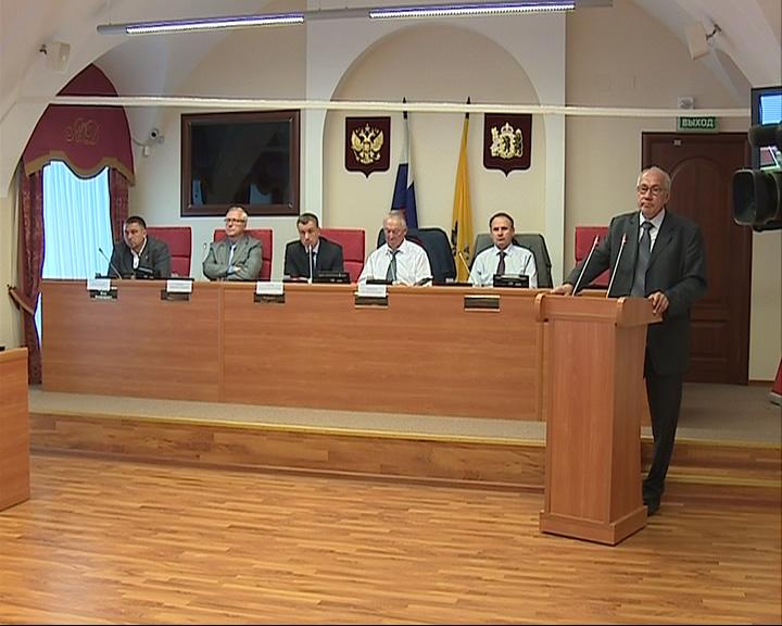 Депутаты Думы обсудили поправки в бюджет