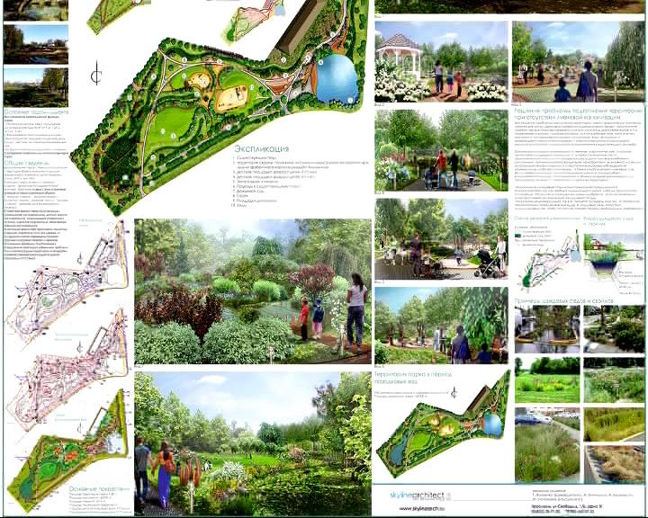 Судьбу переславских парков решит общественность