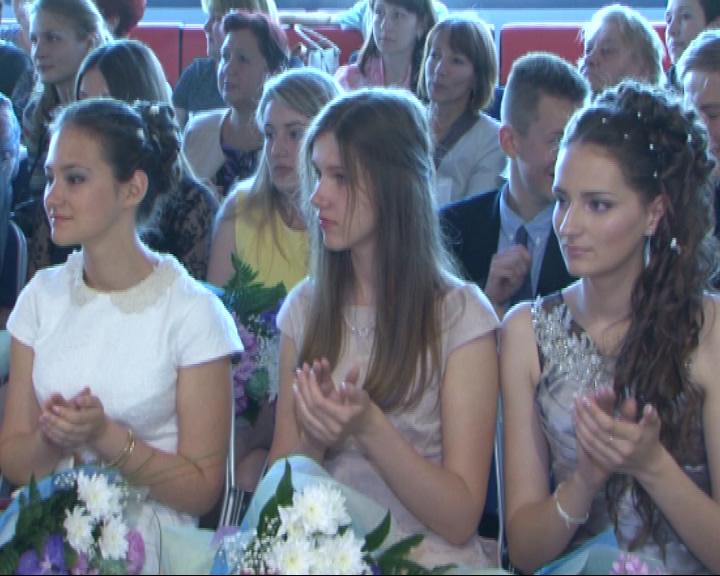 В Ярославле собрались выпускники всех школ региона