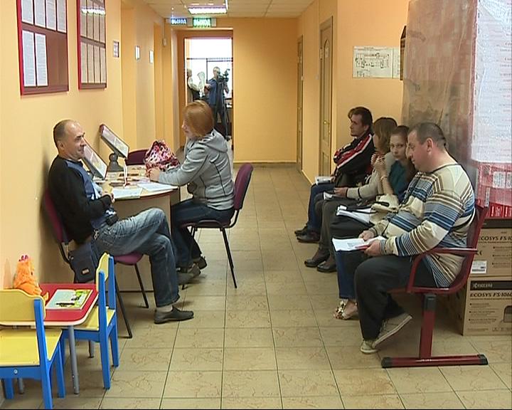 В МФЦ принимают беженцев