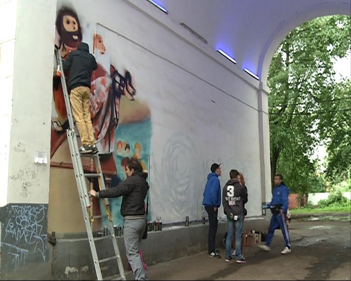 Граффити на исторические темы