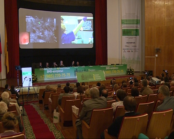 В Ярославле прошел съезд онкологов