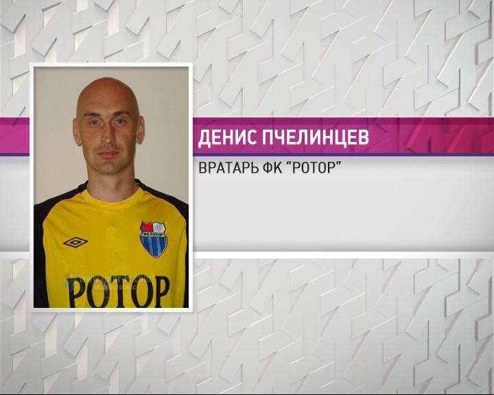 В «Шиннике» может восстановиться тандем голкиперов Александр Малышев-Денис Пчелинцев