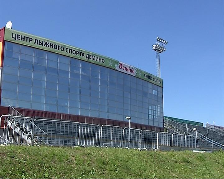 В «Дёмино» стадион по всем параметрам готов к Кубку Мира