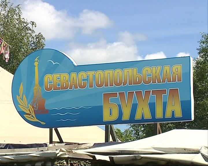 «Севастопольская бухта» в Ярославле может прекратить свое существование