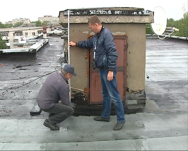200 миллионов рублей на капремонт домов.