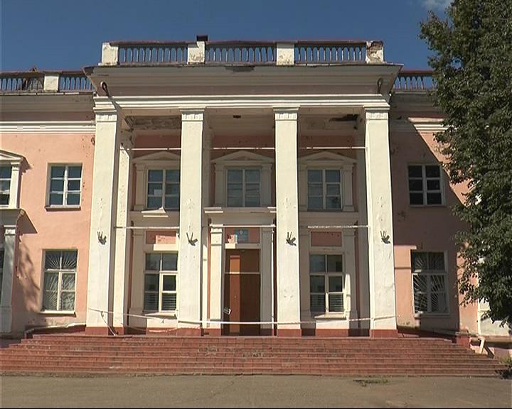 Центр внешкольной работы «Ювента» в Переславле-Залесском