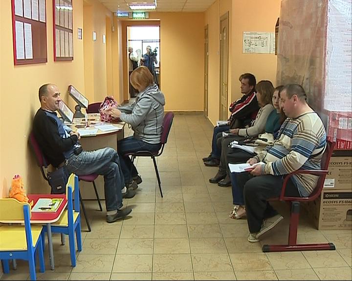 Беженцев из Украины трудоустраивают
