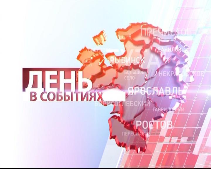 Городская власть комментирует ремонт октябрьского моста