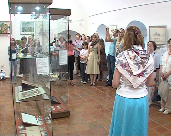 Выставка Сергия Радонежского, «Путь к Сергию»