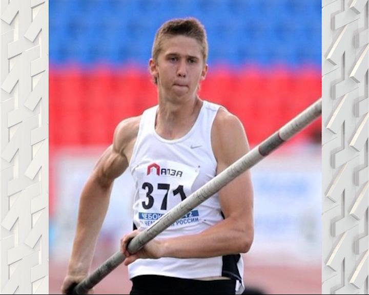 Ярославец Илья Мудров стал чемпионом России в прыжках с шестом