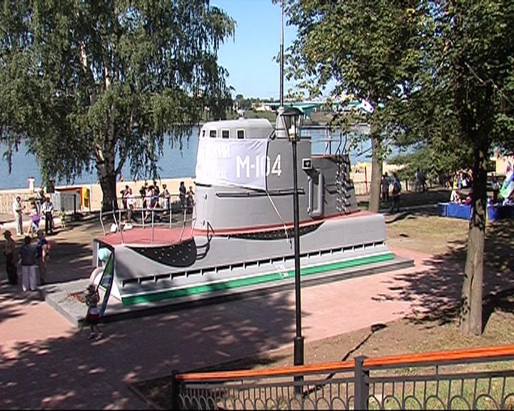 В Ярославле открыли памятник подводной лодке