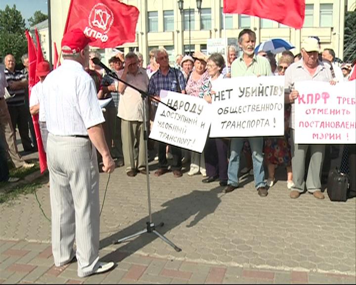 Люди против повышения цен на проезд