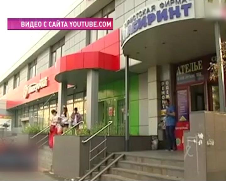 О банкротстве заявила турфирма «Лабиринт»