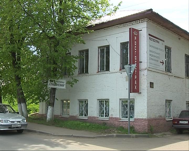 «Росгосстрах» в Ярославле лишили ОСАГО