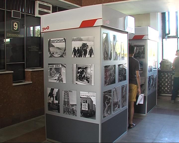 Фотоэкспозиция, посвященная 40-летию начала строительства знаменитой Байкало-Амурской магистрали