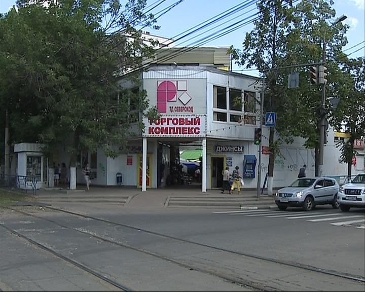 Торговый дом «Североход» будет закрыт