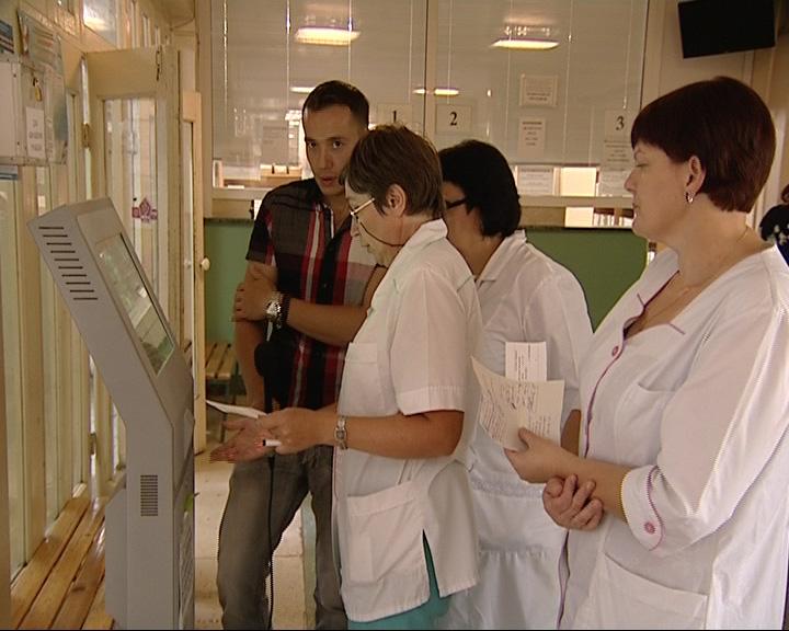 Инфомат в поликлинике приводит к еще большей неразберихе