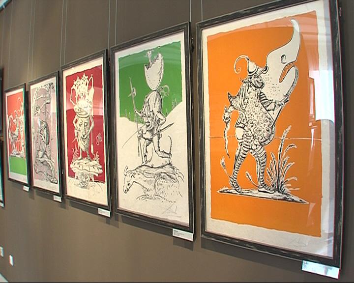 Открылась выставка работ Сальвадора Дали