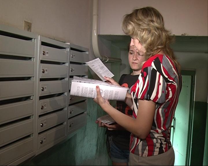 Ярославцы впервые увидели в своих почтовых ящиках квитанции на оплату капитального ремонта