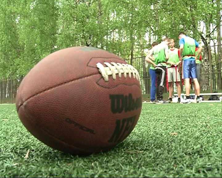 На стадионе «Шинник» в рамках Дня физкультурника состоится первый Кубок города по флаг-футболу
