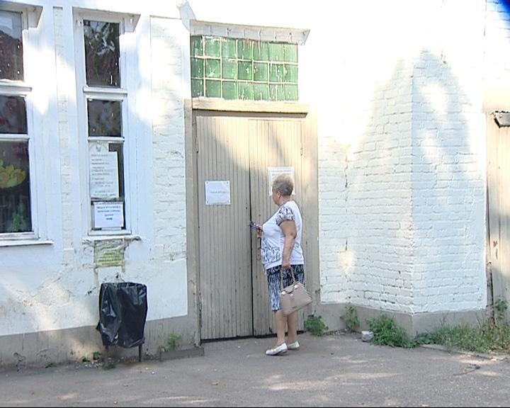 Переславская городская баня закрылась