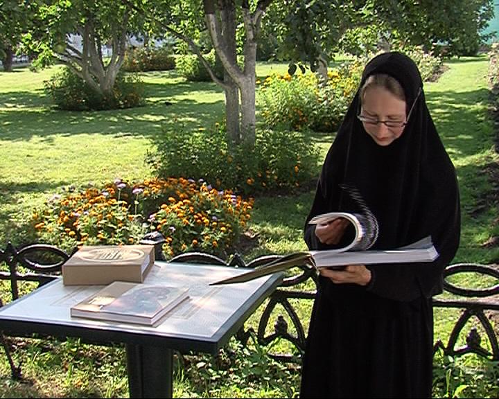 Выпущено издание, подготовленное к 700-летию Свято-Введенского Толгского монастыря