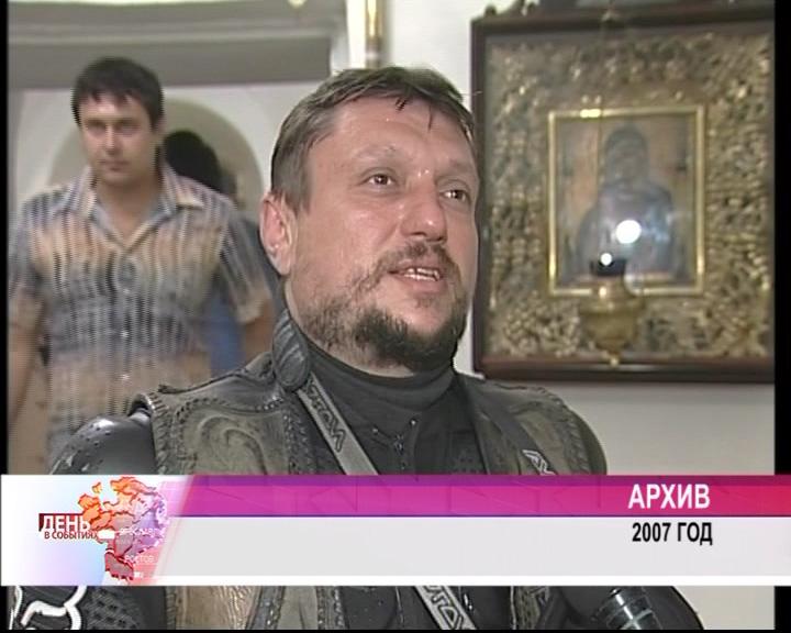 Скончался основатель ярославского клуба байкеров «Черные медведи»