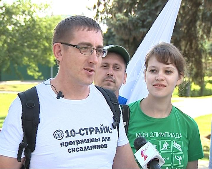 В Ярославль прибыл автопробег из Ульяновска