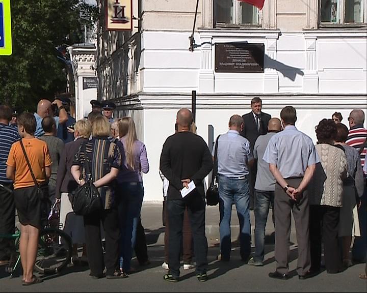 В Рыбинске торжественно открыли мемориальную доску Владимиру Денисову