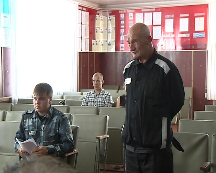Осужденный по статье «Измена Родине» получил помилование