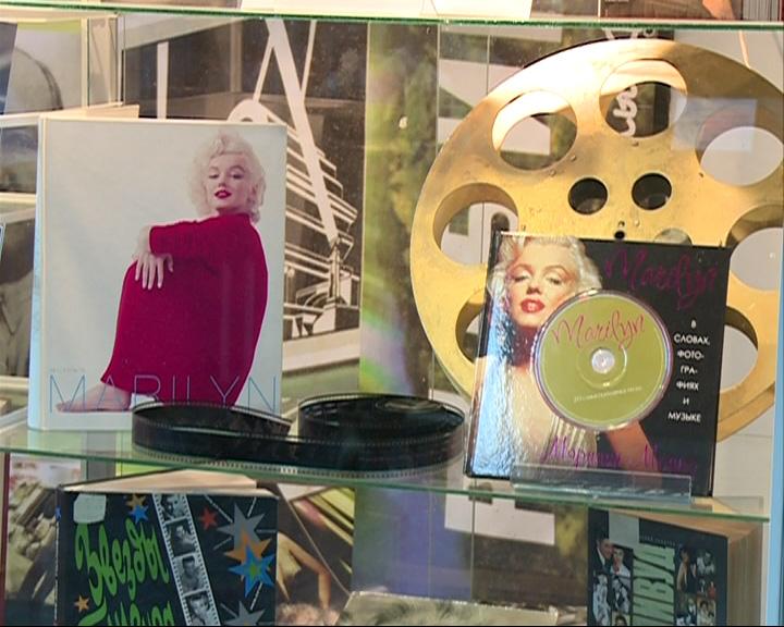 В Ярославле открылась выставка музея «Рыбинск–кино–Голливуд»