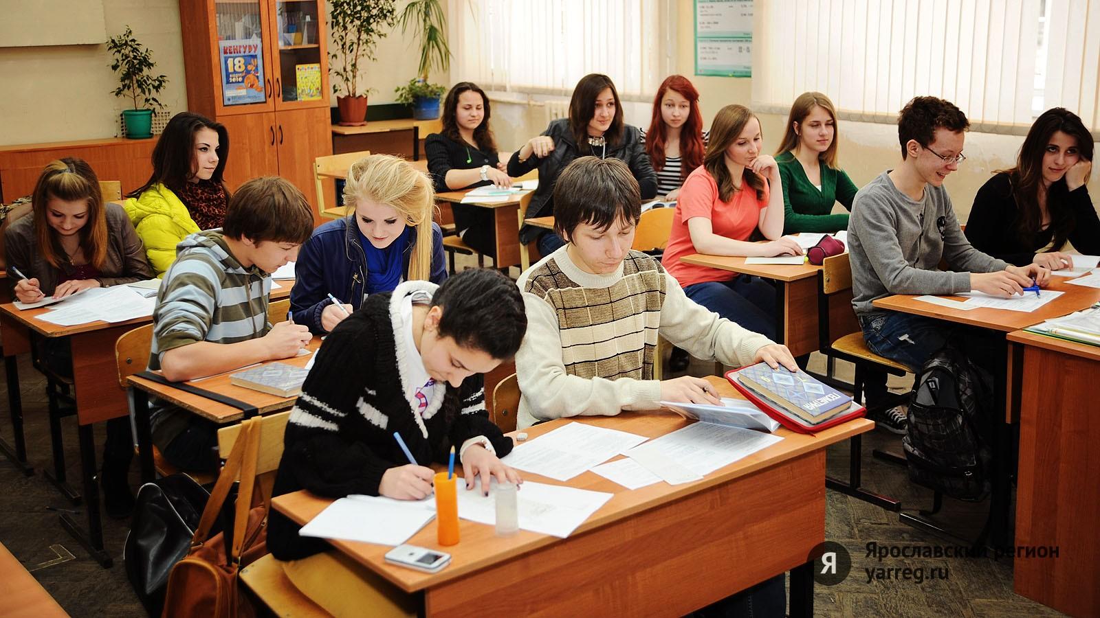 В Ярославле к новому учебному году готовы 287 образовательных учреждений