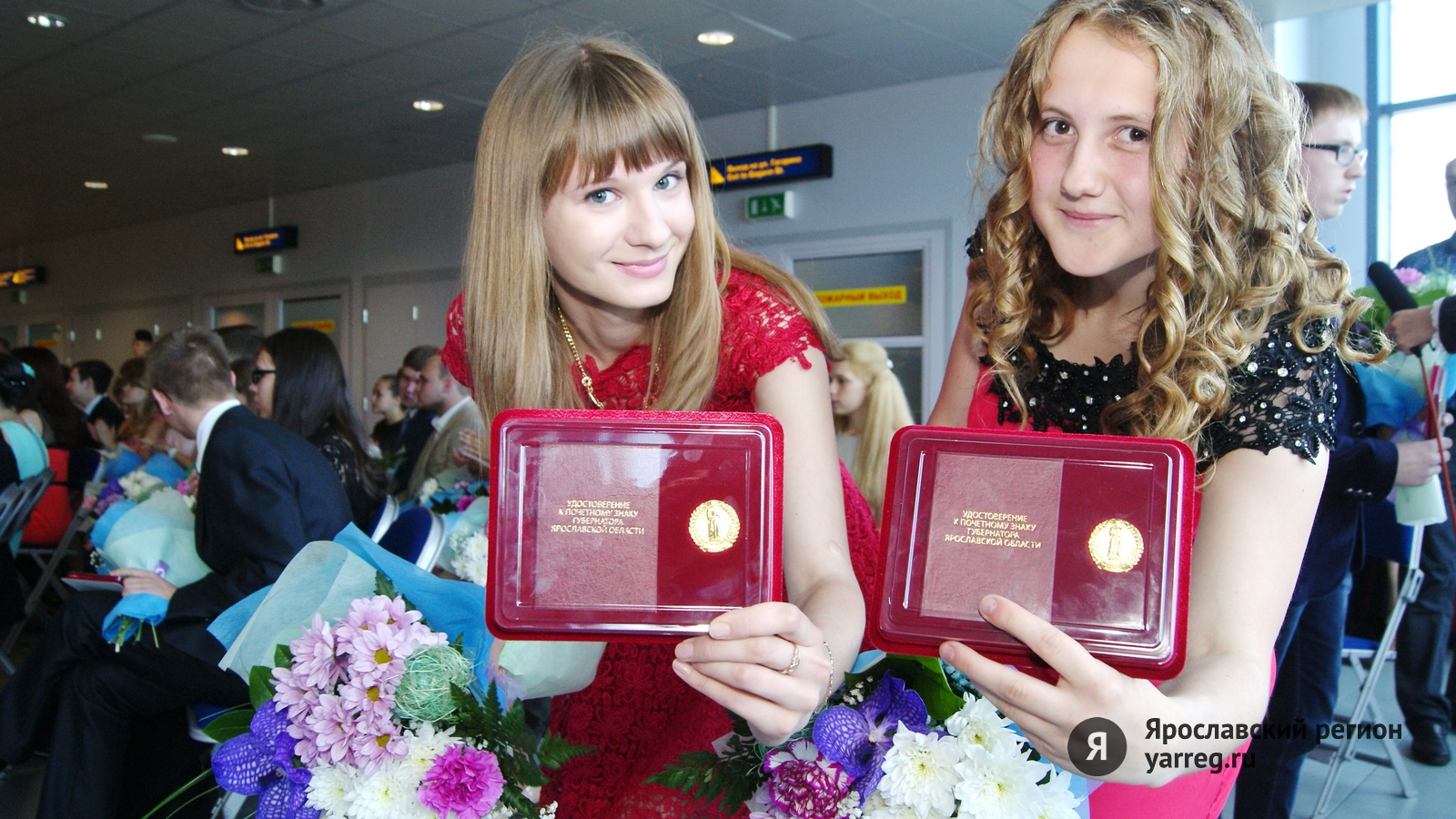 Восьмое место в России в школьном олимпийском рейтинге заняла Ярославская область