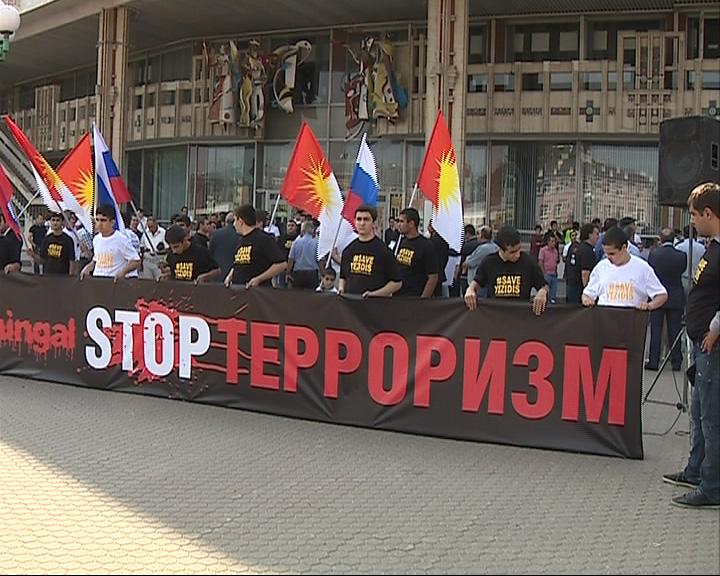 Вновь прошел митинг против геноцида в Ираке