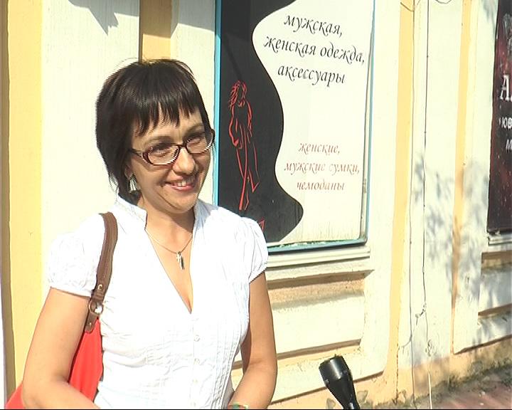 Открытие моста в Переславле и празднование Дня флага