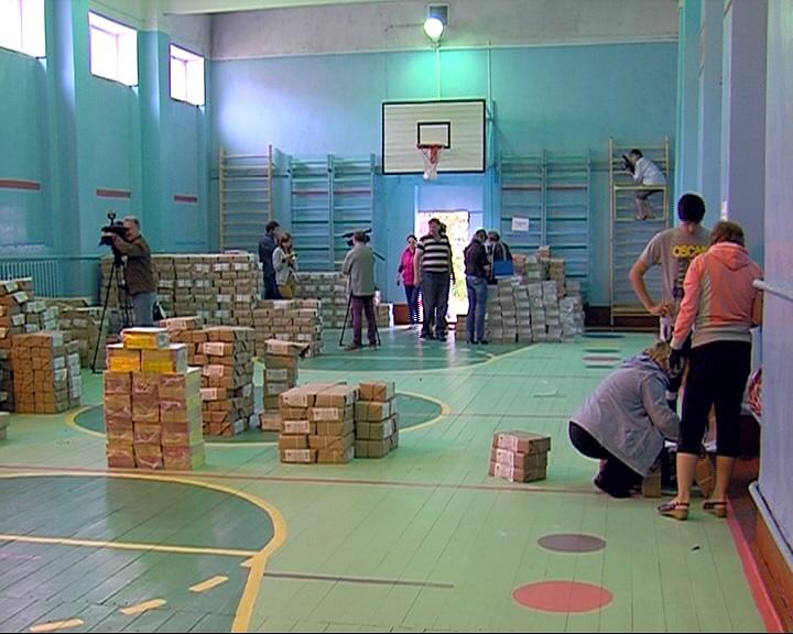 Школы Ярославской области получат новые учебники