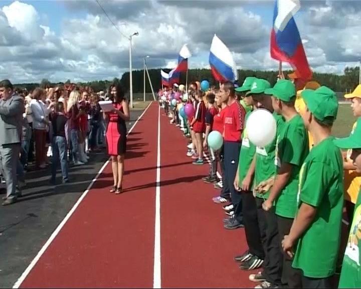 Ко Дню рождения поселка Пречистое построили новый стадион